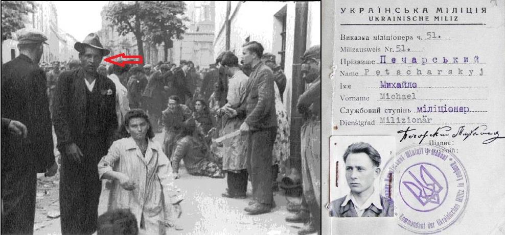 УДОСТОВЕРЕНИЕ. Львовский погром. 1941-2.jpg