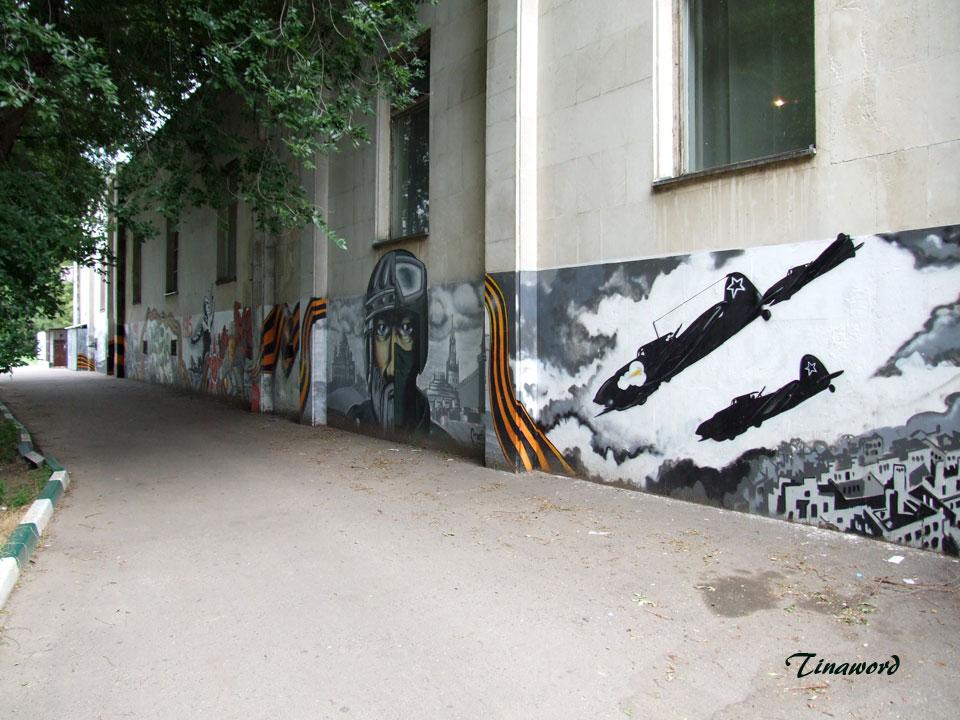 граффити-2.jpg