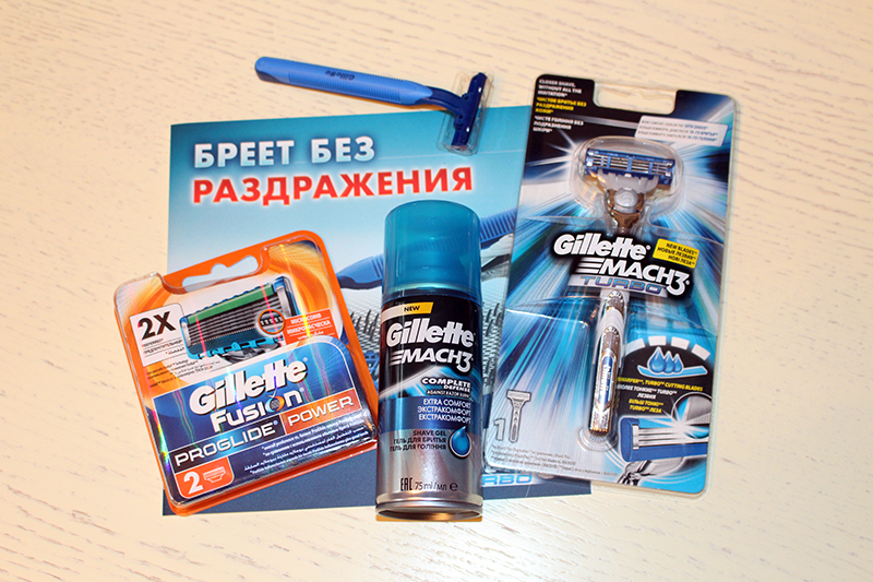 Gillette, Gillette Mach 3 Turbo, Procter & Gamble, Old Space WhiteWater
