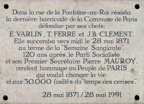 P1250204_Paris_XI_rue_Fontaine-au-roi_n17_plaque_commune.jpg