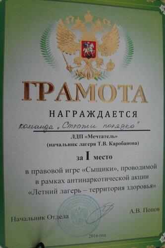 SAM_3705.JPG