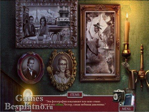 Холcт Тьмы 3: Открытое убийство. Коллекционное издание