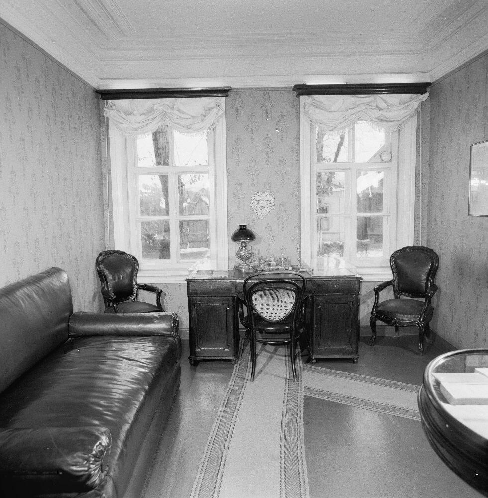Дом-музей Ленина. Кабинет