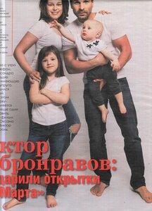 https://img-fotki.yandex.ru/get/1352055/19411616.671/0_138407_b5a970ce_M.jpg