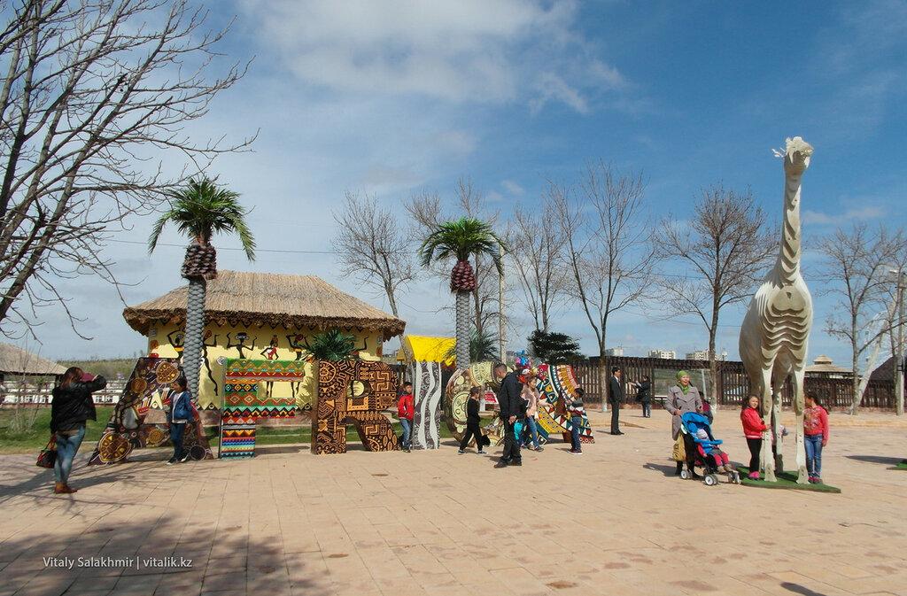 Тематическая зона Африка в зоопарке Шымкента