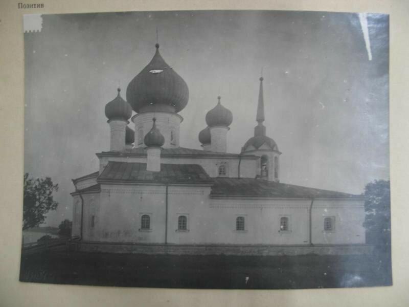 1920-1930-е гг. .jpg