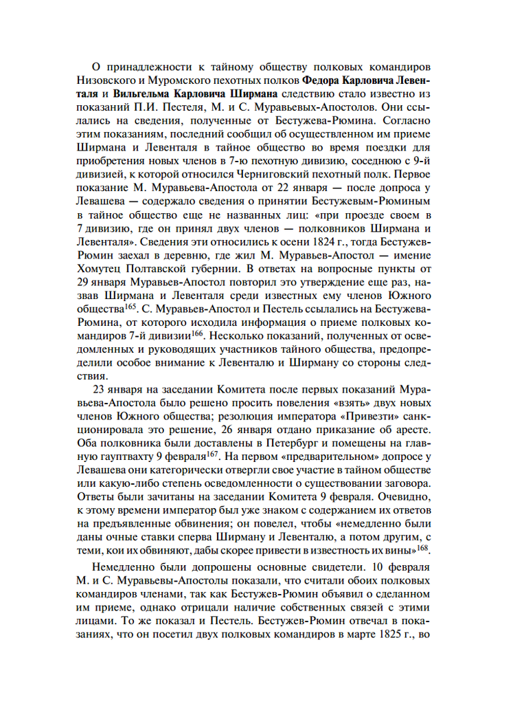 https://img-fotki.yandex.ru/get/1352508/199368979.1a5/0_26f57c_3fae4a62_XXL.png