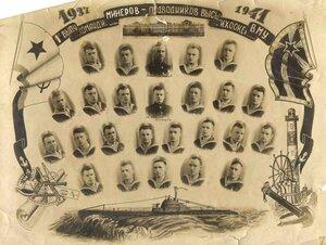 1941 г. Тихоокеанское Военно-морское училище. Первый выпуск лейтенантов-минеров-подводников