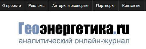 Бародинамика Шестопалова А.В. - Страница 6 0_2320f7_3b3bc9af_L