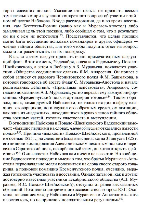 https://img-fotki.yandex.ru/get/1353062/199368979.1a7/0_26f607_def880c9_XXXL.png