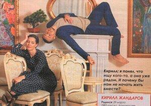 https://img-fotki.yandex.ru/get/1353419/19411616.672/0_138411_eb3425c6_M.jpg