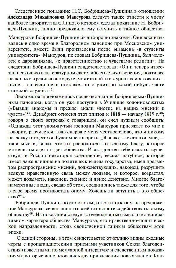 https://img-fotki.yandex.ru/get/1353419/199368979.1a6/0_26f5c6_42698265_XXL.jpg