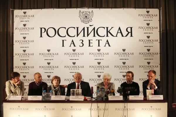07-Наталья Солженицына представила в РГ однотомник Архипелаг ГУЛАГ