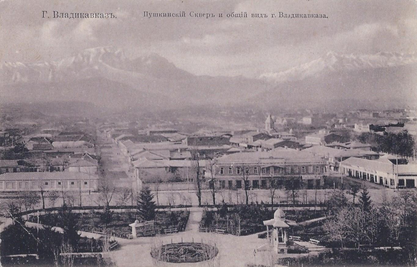 Пушкинский сквер и общий вид