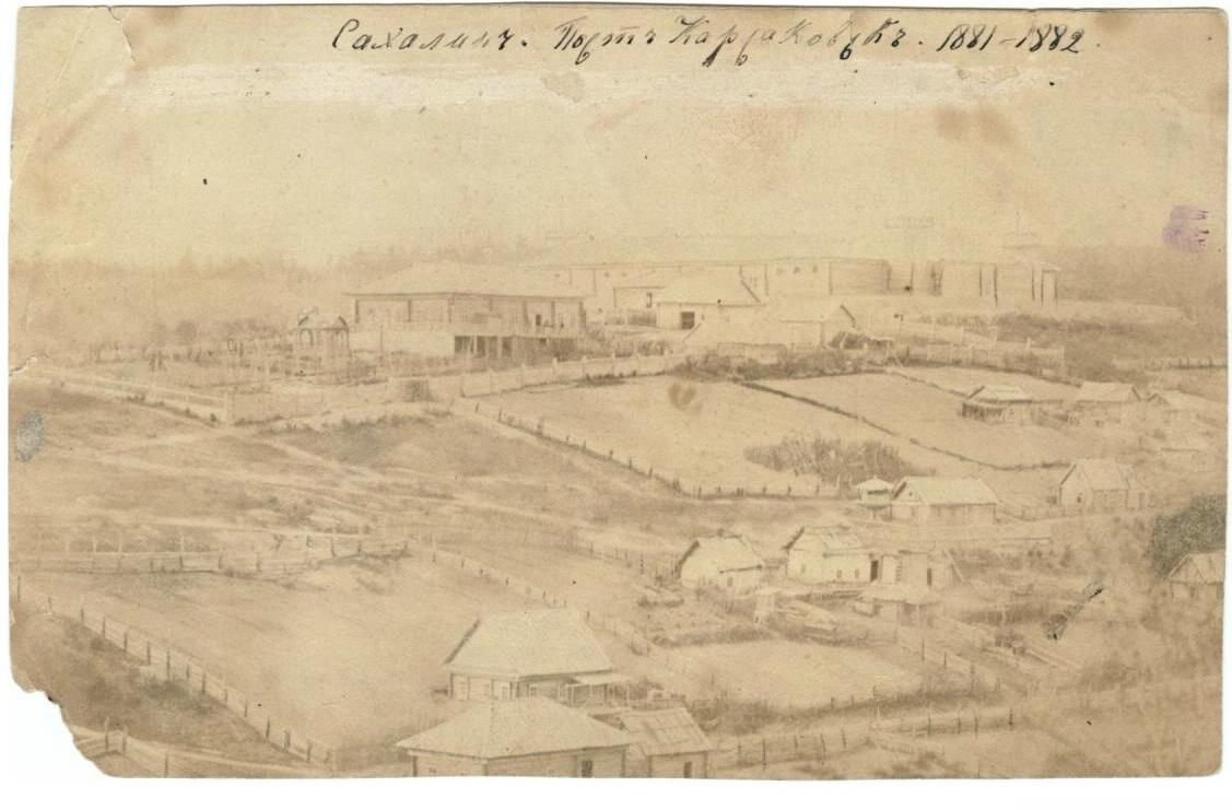 1881. Первая фотография города. Корсаковская каторжная тюрьма на горке.