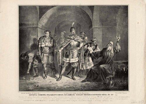 Осуждение патриарха Гермогена на голодную смерть
