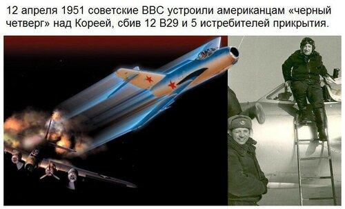 Россия и Запад: Политика в картинках #88