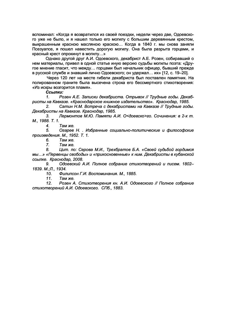 https://img-fotki.yandex.ru/get/1354614/199368979.19e/0_26f248_627c53dc_XXXL.png