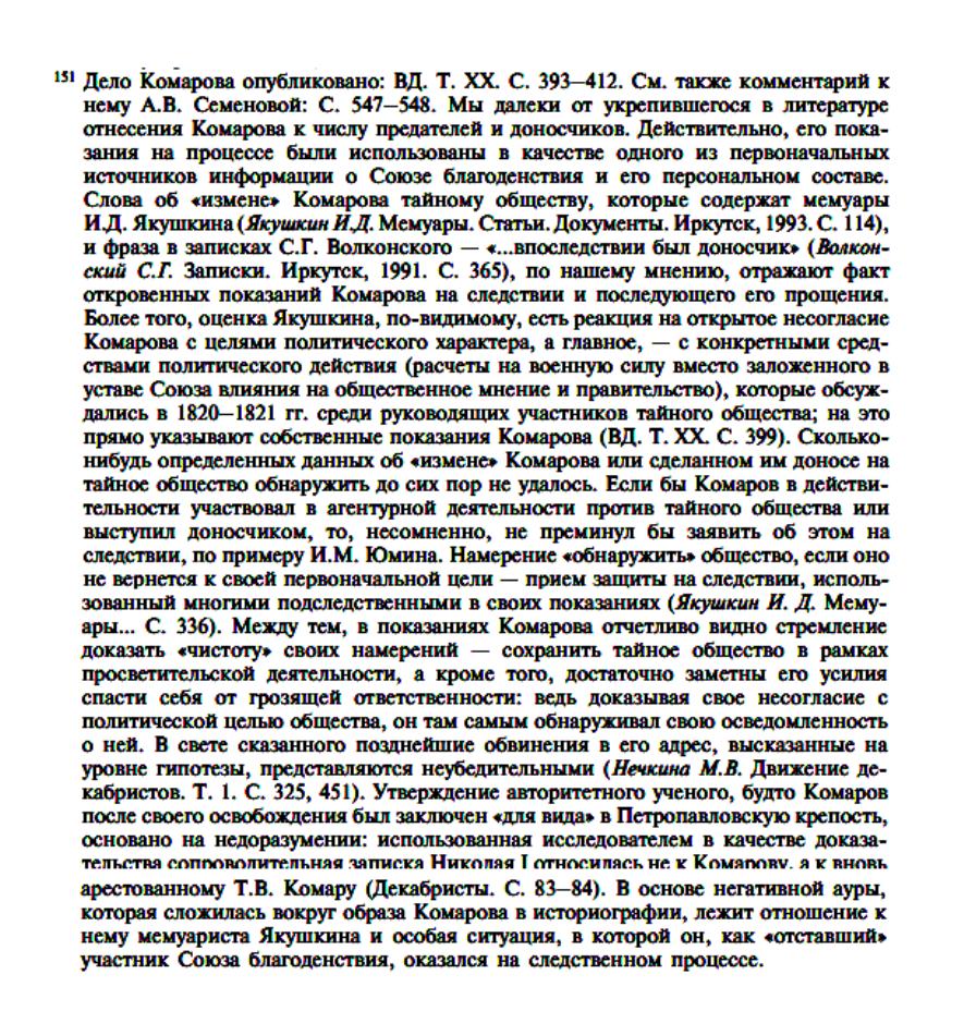https://img-fotki.yandex.ru/get/1354614/199368979.1a3/0_26f520_e4ef4246_XXXL.png