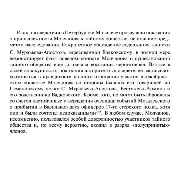 https://img-fotki.yandex.ru/get/1354614/199368979.1a7/0_26f5f9_3a0f7009_XXL.png