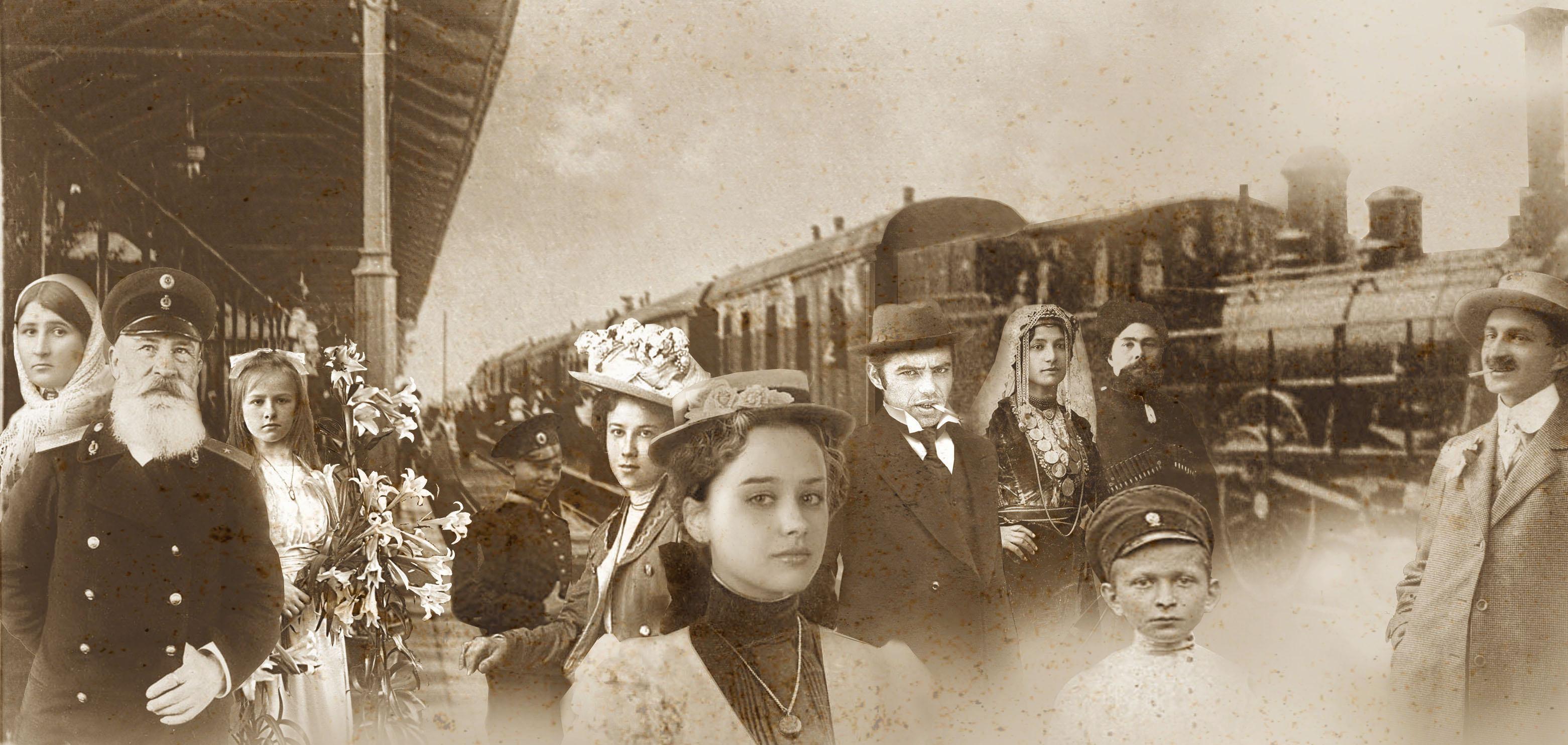На перроне вокзала