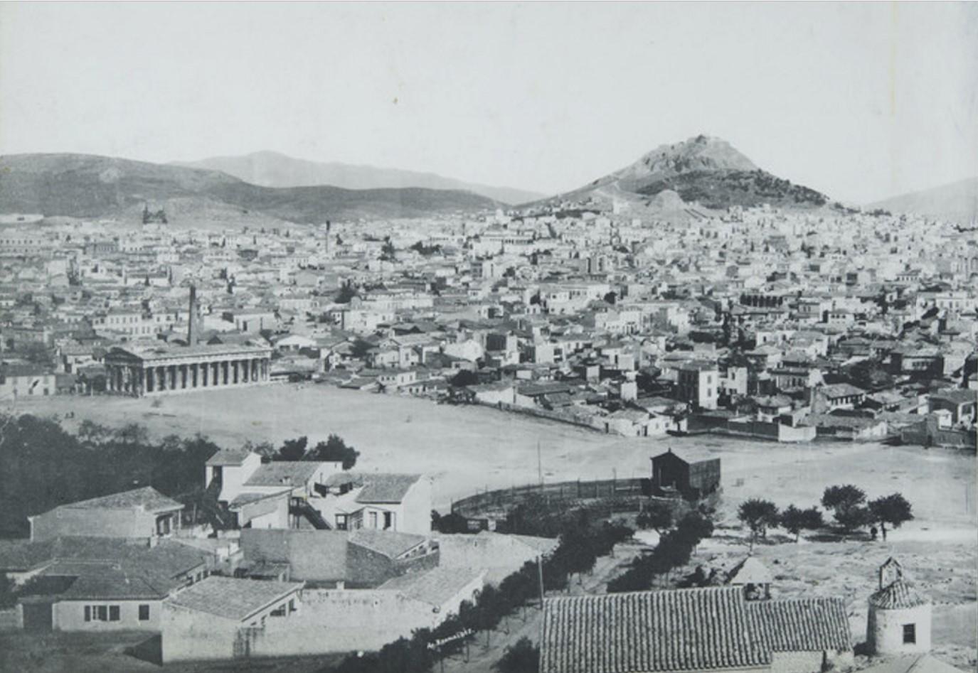 18. Греция, Афины. Панорама города (первая часть). Около 1890 года
