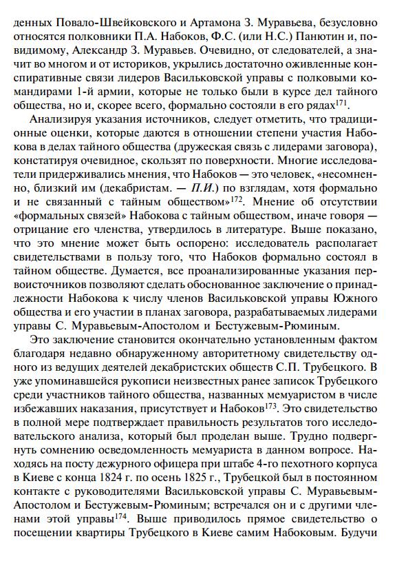 https://img-fotki.yandex.ru/get/1355353/199368979.1a7/0_26f604_23777c0e_XXXL.png
