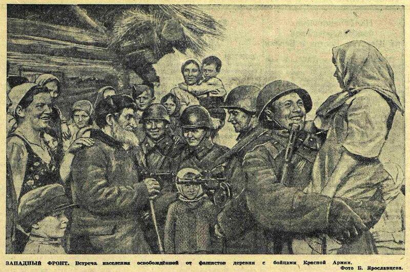«Известия», 22 апреля 1943 года, красноармеец ВОВ, Красная Армия, смерть немецким оккупантам