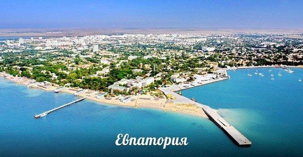 Незабываемый отдых в Крыму 2016