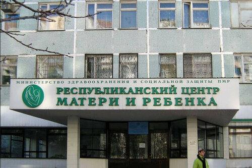 Ремонт в перинатальном центре Института матери и ребёнка