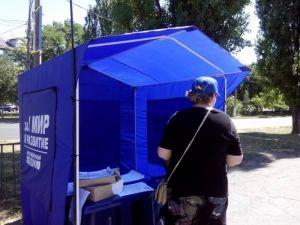 ПС в Мариуполе проверил палатки Опоблоку