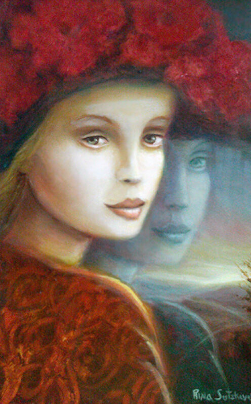 Rina Sutzkever (Рина Суцкевер)
