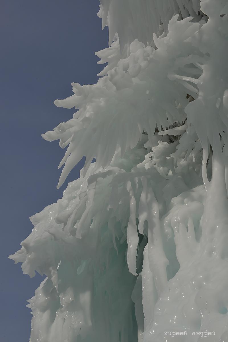Ледяные наросты.