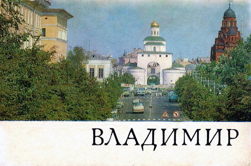 https://img-fotki.yandex.ru/get/135639/192537469.7c/0_1bbc06_3ed5ca0e_XL.jpg