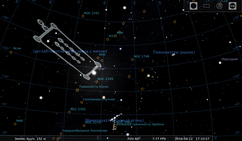 звездное небо 1.png