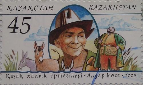 2005 № 521 Как Алдар-Косе научил бая возделывать ослов. Из серии Казахские народные сказки Алдар Косе 45