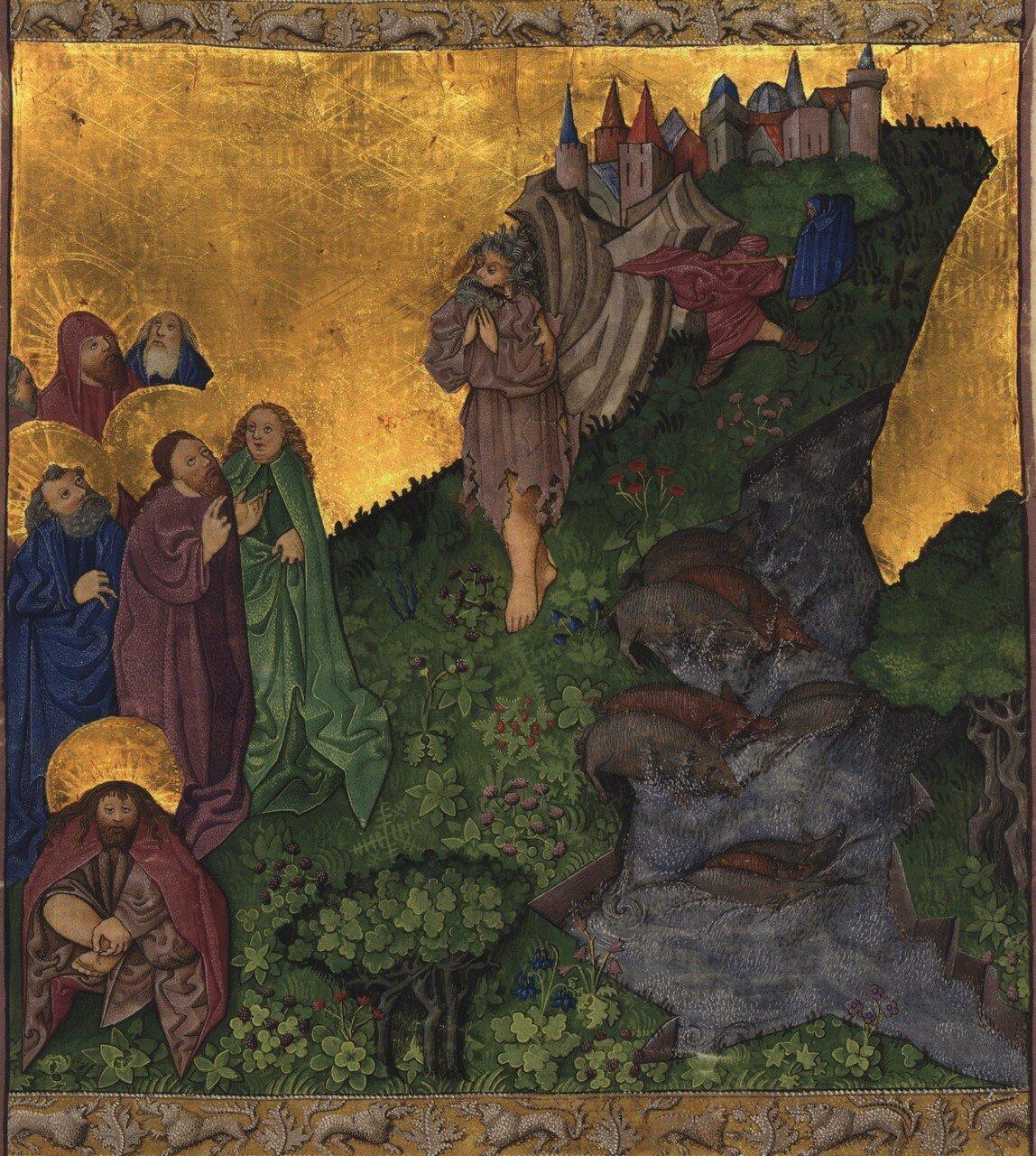 Ottheinrich_Folio051r_Mc5A.jpg