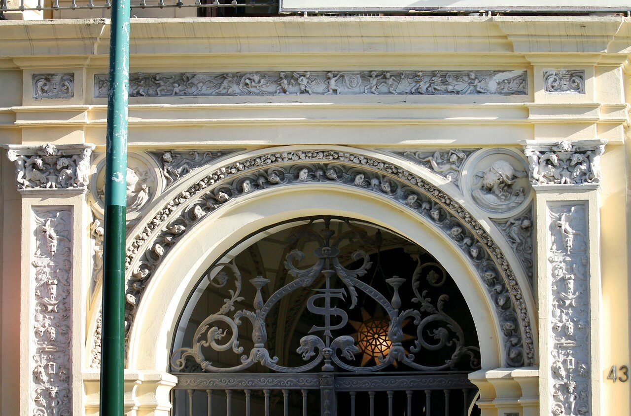 Малага. Дома Феликса Саенса (Casas de Félix Sáenz)