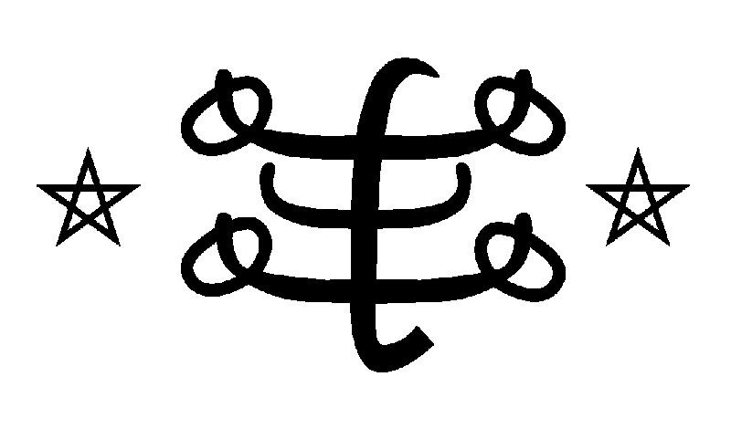 Религия бахаи была основана в 19 веке в Персии. Она подчеркивает духовное единство всего человечеств