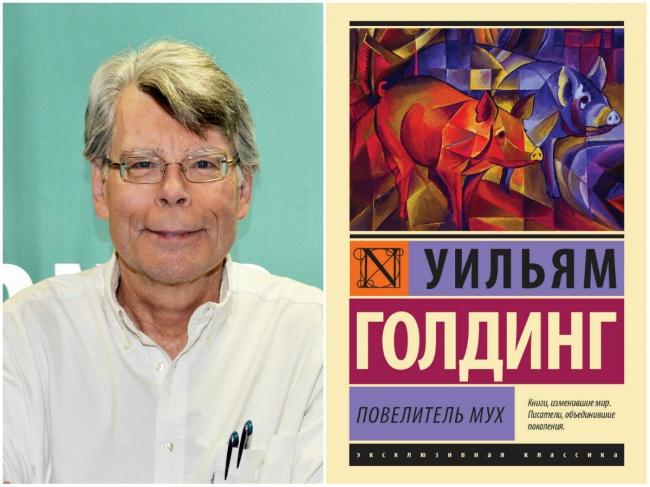 Автор, работающий вжанре ужасов, мистики итриллера, особенно выделяет вряду своих любимых книг ро