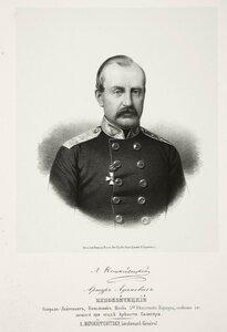 Артур Адамович Непокойчицкий, генерал-лейтенант, начальник штаба 5-ой пехотной дивизии