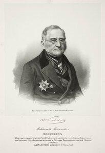 Владислав Максимович Княжевич, действительный статский советник