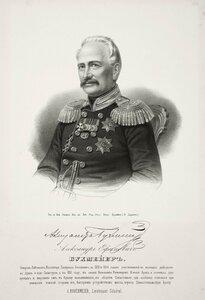 Александр Ефимович Бухмейер, генерал-лейтенант