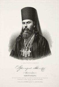 Архимандрит Александр, настоятель Соловецкого монастыря