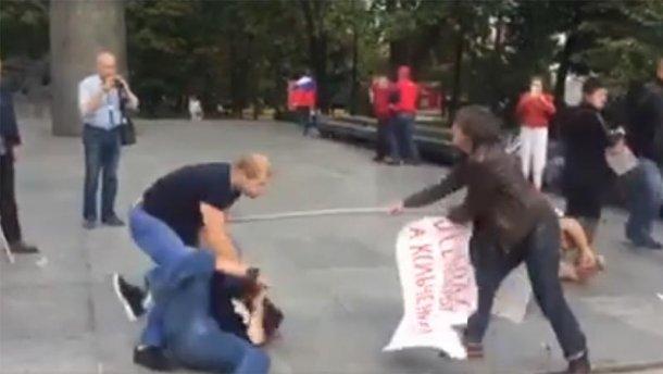 В столицеРФ избили участников проукраинской акции