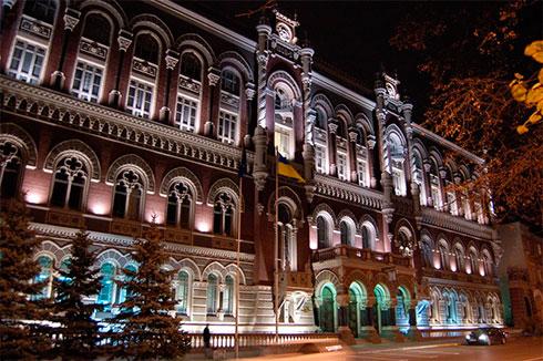 Ксередине зимы банки Украинского государства получили 338 млн грн прибыли