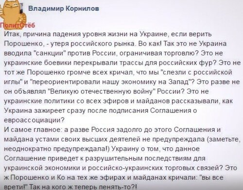 Безвиз как последний гвоздь в крышку гроба Украины