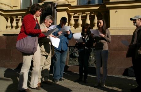 20120507-Аналитический полугодовой отчёт за апрель – октябрь 2011
