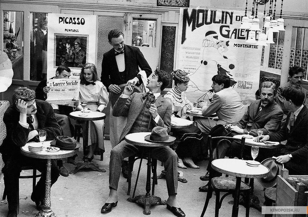 """Жюль и Джим"" (Jules et Jim, 1962)"