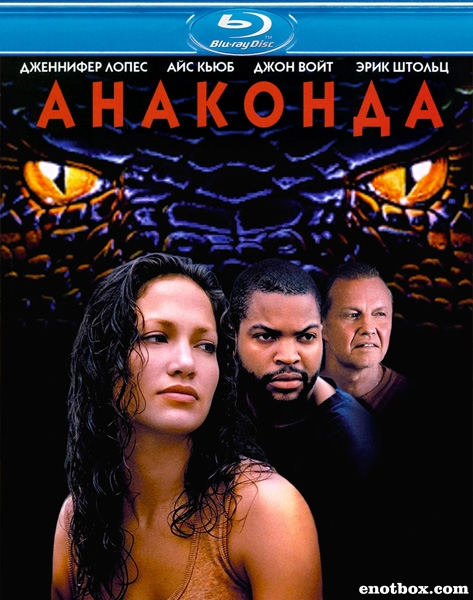 Анаконда / Anaconda (1997/BDRip/HDRip)